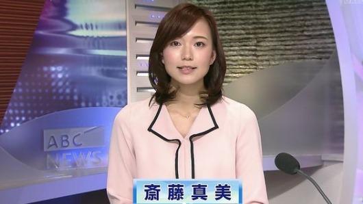 【ABC朝日放送テレビ】相武紗季似の斎藤真美アナが可愛い!カップ数や身長は?