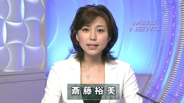 斎藤真美アナの出身校や趣味(姉の斉藤裕美アナウンサー)