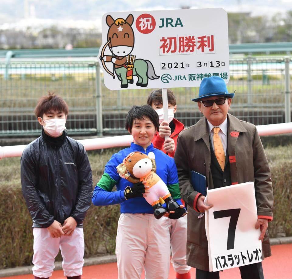 古川奈穂が2021年3月13日阪神競馬6Rで初勝利!