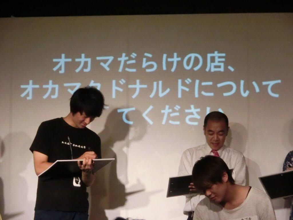 寺田寛明は大喜利が得意!ライブ「大喜利千景」を主催