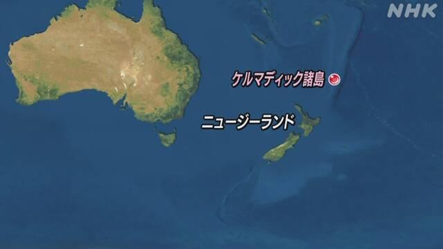 ニュージーランド・ケルマディック諸島で大地震発生!日本への影響は?