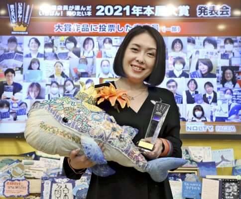町田そのこ「52ヘルツのクジラたち」で本屋大賞を受賞!出身や学歴、作品は?小説を書くきっかけはいじめだった