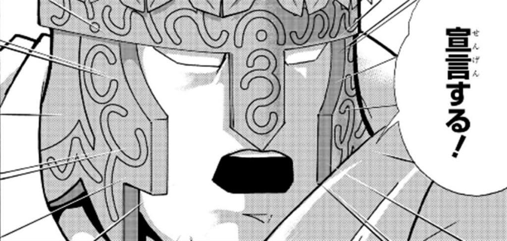 [キン肉マン353話]バベルの塔に挑む超人8名を選出!│宣言するザ・マン