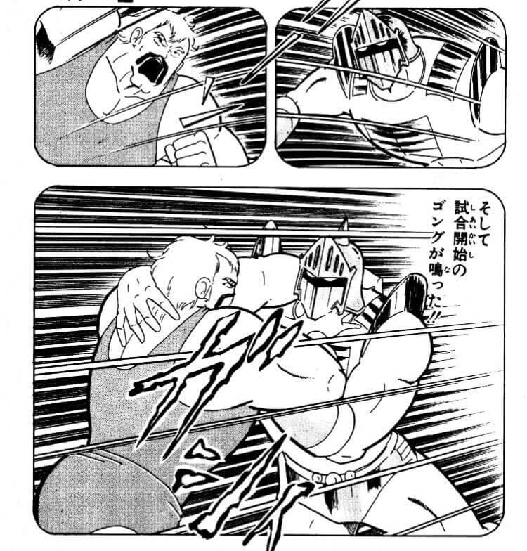 [バベルの塔の試練]ありそうなタッグ×3チーム②│喧嘩マンことネプチューンマン対ロビンマスク
